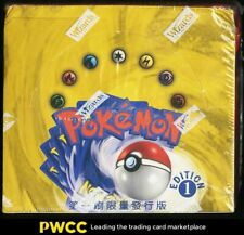 2000 Pokemon Chinese 1st Edition Base Booster Box, Blue Wing Charizard?