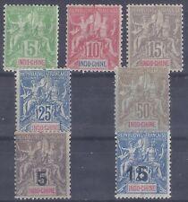 Colonies françaises - Indochine - n° 17 à 23*