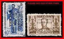 VIETNAM NORTH on FRENCH INDOCHINA 1945 SHIPS & EXPLORERS SC#1L6, 1L9 MNH NGAI