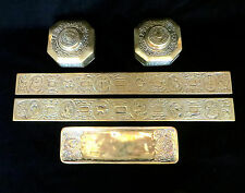 Antique Tiffany Studios Zodiac Desk Set Pieces