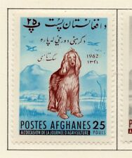 Afghanistan 1962 Agriculture Issue Fine Mint Hinged 25ps. 214366