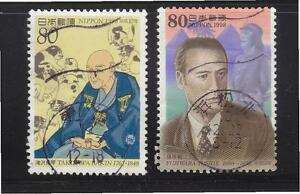 JAPAN 1998 MEN OF CULTURE ISSUE 7 COMP. SET OF 2 STAMPS SC#2642-2643 FINE USED
