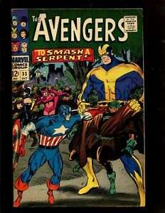 THE AVENGERS #33 TO SMASH A SERPENT (5.5)