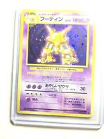ALAKAZAM - No. 065 - Japanese Base Set - Pokemon Card - Holo - EXC / NM