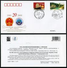 CHINA 2009 PFTN.WJ(C)-29 20th Diplomatic Relations China&Micronesia CC/FDC
