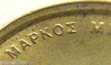 SCARCE  -  Greece 50 Lepta, 1976 (Mpotsaris, AU+)  -  MINT ERROR (DD)