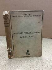 SIMPLIFIED GRAMMAR OF HINDUSTANI PERSIAN AND ARABIC By E.H. Palmer - 1882