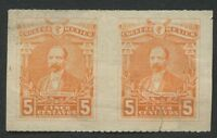 MEXICO Sc# 504 PAIR Vertical Imperf. MH