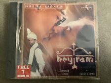 Hey Ram - Bollywood Music CD