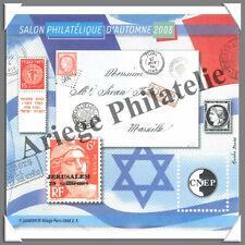 FRANCE-ISRAEL - 2008 - Salon Philatélique de PARIS (CNEP N°52)