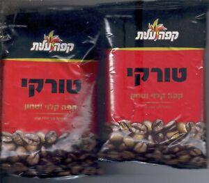 Elite Turkish coffee Best Price  FREE SHIPPING 2 Bags of 100 grams