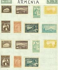 More details for armenia 1922 range of never issued pictorials (15v) mounted mint stamps