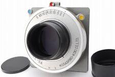 [Exc++++] Rodenstock Imagon 250mm f5.8 Shanel-5A Shutter 6133082 #1480038