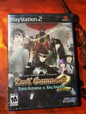 Shin Megami Tensei: Devil Summoner 2: Raidou Kuzunoha vs. King Abaddon -- Raiho…