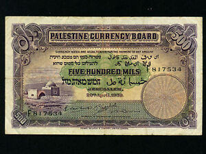 Palestine Currency Board:P-6c,500 Mils,1939 * RARE * Israel *