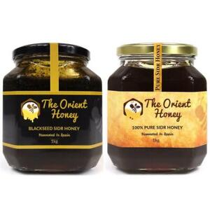 1kg Black Seed Sidr + 1kg Pure Sidr Quality 100% Authentic The Orient Honey 2 KG