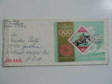 Stamp Mart : Hungary 1972 Olympic Sc#C325 S/Sheet Used Cover To Mi Usa
