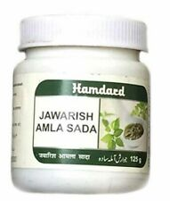 Hamdard Jawarish Amla ,Sada Heart Health Good For health 125gm