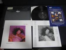 Kate Bush Hounds of Love 180 gram Simply Vinyl Edition EU Vinyl LP w PVC Sleeve
