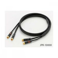 NEW Lux Ultimate · RCA line cable 1.25m · pair LUXMAN JPR-10000 from Japan