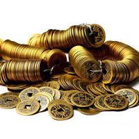 Auspicious Lucky Chinese Feng Shui Emperor Coin Good Luck Prosperous Protectio X