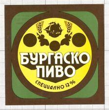 BULGARIA Burgasko,Burgas Spetsialno Sailboat beer label C1653