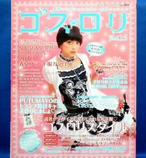 Handmade Gothic & Lolita Fashion Vo.15 /Japanese Clothes Sewing Pattern Book