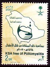 Saudi Arabia 2007 ** Mi.1505 Gesundheit Health Polio Kinderlähmung Karte Maps