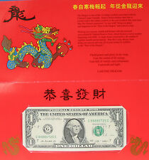 (龍年)LUCKY MONEY YEAR OF THE DRAGON 龍 USA$1Bill Series.#8888(发发发发)+LUCKY 4 DIGITS