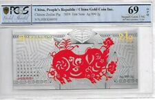 2019 China Test Note Ag999 2g PCGS69 OPQ  SUPERB GEM UNC 'Chinese Zodiac Pig'