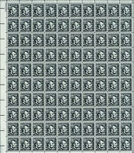 Abraham Lincoln Sheet of 100 - 4 Cent Postage Stamps Scott 1282
