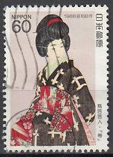 Japan gestempelt Geisha Kabuki Theater Schauspieler Tracht Tradition / 7183