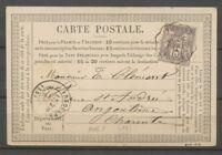 1876 CP 15c Obl Convoyeur Station VIVONNE ANG.P. VIENNE (80) Sup. Rare X2829