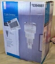 New 5 light chandelier chrome finish ribbed glass 53 in x 10 in