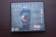 Nintendo 3DS Resident Evil Biohazard Revelations Japan import game US Seller