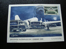 FRANCE - carte 1er jour 21/3/1959 (journee du timbre) (cy80) french