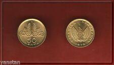 Greece 1973 B 50 Lepta ** UNC * coin  KM. #106