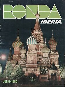 IBERIA INFLIGHT MAGAZINE RONDA JULY 1980 WITH ROUTE MAP IB SPAIN