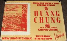 HUANG CHUNG CHINA CRISIS SUPER CONCERT POSTER THUR 4th FEB 1982 THE VENUE LONDON