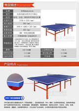 Decent folding outdoor ping pong table tennis table, local pick up (major metro)