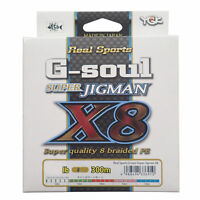 YGK Real Sports G-soul SUPER JIGMAN X8 300m Braided Line Select LB Free Shipping