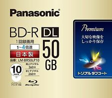 10 Panasonic Bluray Discs Recordable 50GB Dual Layer 4x Speed Inkjet Printable