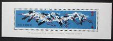 CHINA 1986 Birds: Great White Cranes. SOUVENIR SHEET. Mint Never Hinged SGMS3453