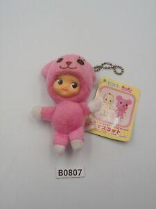 """Kewpie Sausage Pink B0807 Postpet Mascot 3.5"""" keychain Plush Toy Doll Japan"""