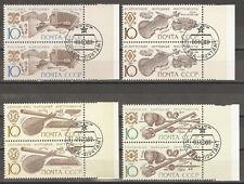 Russia/USSR 1989,National Musical Instruments,Scott 5818-5821,VF CTO NH**OG