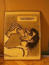Vintage Poster Soviet Russian USSR Anti-alcohol Propaganda Vodka