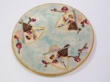 "Antique Majolica 7.75"" Plate Fan Bird Design Yellow Trim Shorter Boulton 1880s"