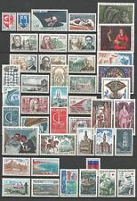 FRANCE 1966 Année Complète 43 Timbres neufs ★★ luxe / MNH (N)