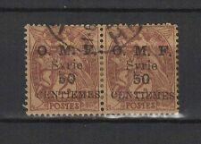 1920 SYRIE 2 TIMBRES surchargés oblitérés en paire  /T1001