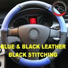 CHEVROLET MATIZ AVEO SPARK TACUMA STEERING WHEEL COVER BLUE & BLACK SOFT LEATHER